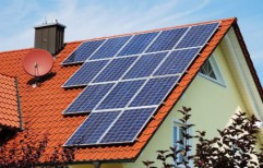 Home Solar Power Plant    by Future Green Power Solutions Private Limited