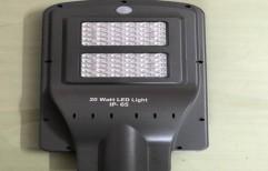 20 Watt Integrated Solar Street Light by Future Lighting Solutions