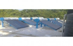 Solar Heater by MBK Energy
