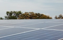 Commercial Solar PV Power Plant         by Sunloop Energy