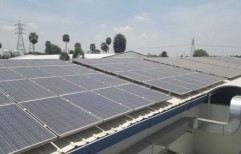 Rooftop Commercial PV System         by Sunloop Energy