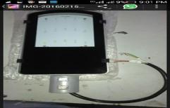 12 Watt Solar Street Light by Mavericks Solar Energy Solutions Private Limited