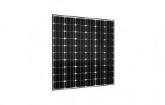 280W Solar Panel    by Harikrupa Solar & Engineering