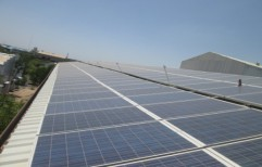 Industrial Solar Power Plant    by Balaji Agencies Private Limited