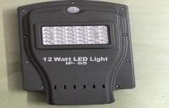12 Watt Integrated Solar Street Light by Future Lighting Solutions