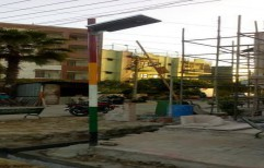 Lithium Ion Solar Street Light by SPJ Solar Technology Private Limited