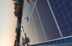 Powermax Solar Park Plant    by Powermax Energies Private Limited