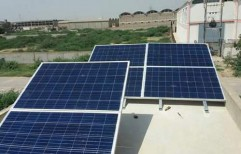 Solar Off Grid Mini Power Plant by Sunbird Power Private Limited