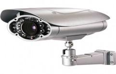 CCTV Camera by Venus Agencies