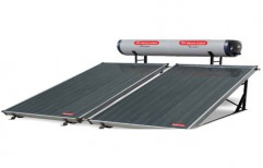 Industrial Solar Water Heater by Illumine Energy Solutions