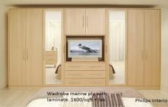 Wadrobe  by Philips Interiors International