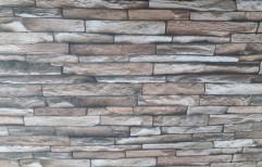 Wall Cladding Tile by Mariyam Ceramic