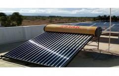 Solar Water Heater 200 LPD (Etc Model) by MSM Energy Enterprises