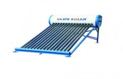 100 LPD ETC Solar Water Heater by Laxmi Agro Energy Private Limited
