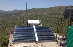 Solar Powered Water Heater by Trinetra Enterprises