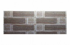 Cladding Tiles, 5-10 Mm