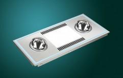False Ceiling Light by Raj Hardwares