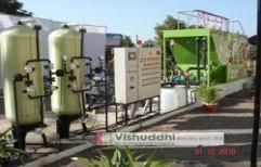 Sewage Treatment Plant by Shree Enterprises