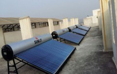 Standard Solar Heater by Focusun Energy Systems (Sunlit Group Of Companies)