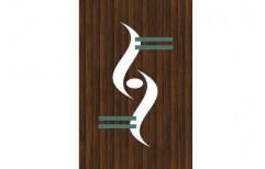 Teak Veneer Panel Door by Sri Lakshmi Enterprises