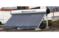 100L Solar Water Heater by CU Energies Limited