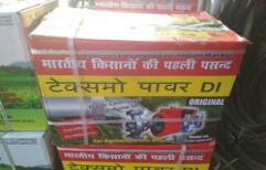 Centrifugal Water Pumpset by Shree Mahavir Traders