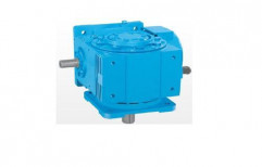 Vertical Downward Worm Reduction Gearbox by Micro Precision Works