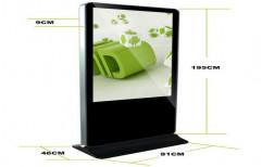 55 inch Kiosk by Adaptek Automation Technology