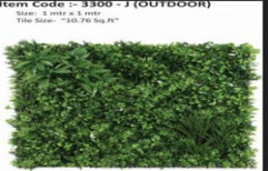 Outdoor Matts by G For Green Pvt. Ltd.