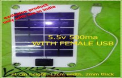 Portable Semi Flexible Solar Cell Panel by Searching Eye Group