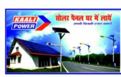 Kaali Power/ Gold Green Solar Power Panel by Bright Sun Solar Power Enterprises