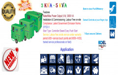 Silent Generator Set by Raipur Agricultural Corporation