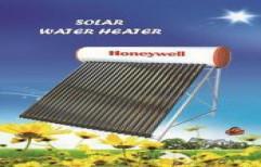 Solar Water Heater by Koundinya Industries