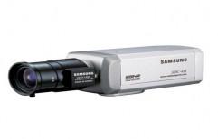 Analog CCTV System by Aristos Infratech