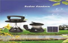 Solar Lantern by Koundinya Industries