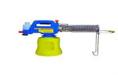 Handheld Fogging Machine by Kisankraft  Limited