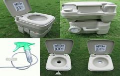 Portable Outdoor Camping Picnic Toilet by Rizen Healthcare