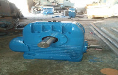 U Type Reduction Gearbox by Micro Precision Works