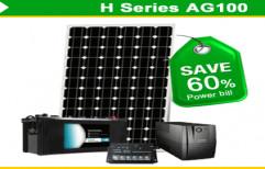 Solar Home Lighting System by Aadalmaa Green Solutions