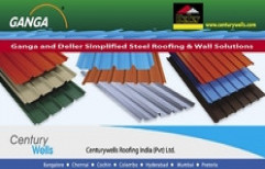 Wall Cladding by Centurywells Roofing India Private Limited, Bangalore