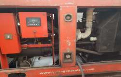 DIESEL GENERATOR by Mujtaba Marine Private Limited