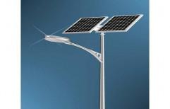 LED Solar DC Street Light by Fortuner
