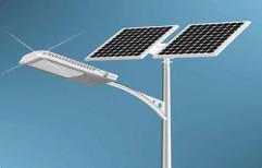 SuKam Solar Street Light by Apollo Trading Company