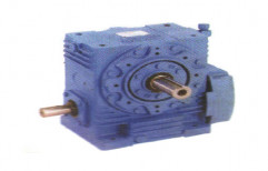 Inline Gearbox by updrasta & Sons Win Win Distributions Company
