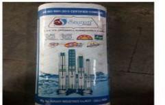 Submersible Pumps by Nirakh Industries