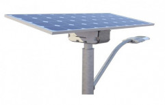 30W Solar Street Lighting System by S. S. Solar Energy