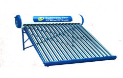 Sudarshan Solar Water Heater by Sun Solar Products