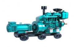 Diesel Generators by Electromech Engineers
