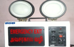 Emergency Light by SPJ Solar Technology Private Limited