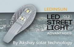 LED COB Street Lights by Akshay Solar Technology
